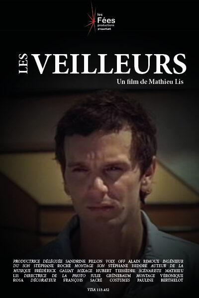 2006 – Les Veilleurs