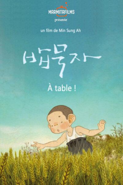2007 – A Table