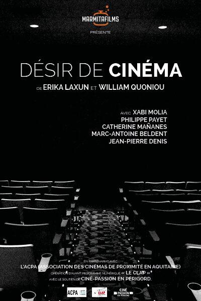 2011-2015 – Désir(s) de Cinéma