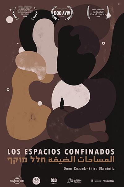 2019 – Los Espacios Confinados